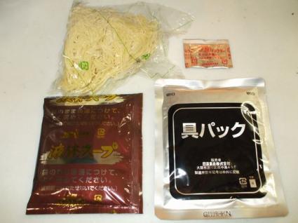 坦々麺02