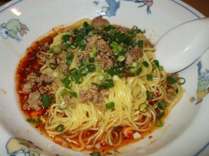 坦々麺01