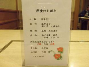 オークラ朝食 (6)