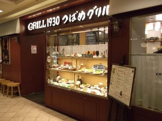 上野つばめグリル (6)