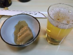 うきま (1)