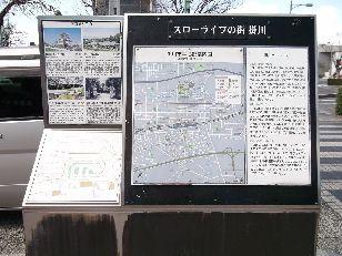 掛川 (1)
