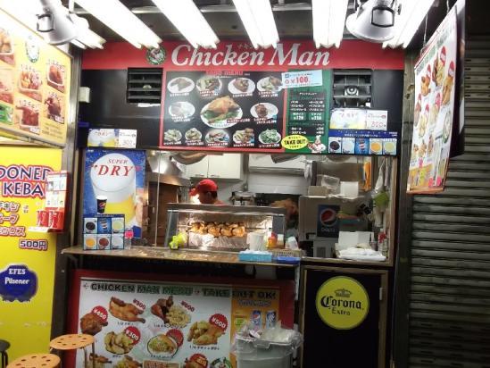 チキンマン (4)