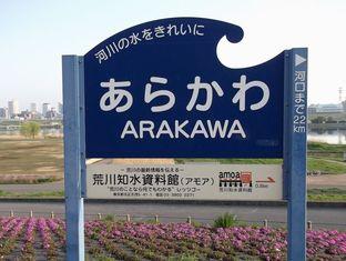 通勤路桜4-9 (6)
