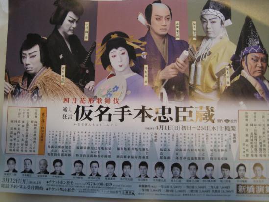 歌舞伎ランチ (10)