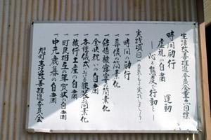 080106-1.jpg