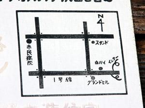 081018-2.jpg