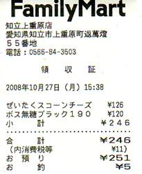 081101-3.jpg
