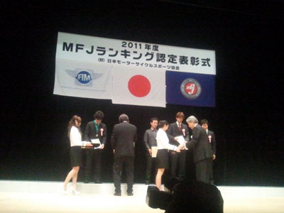 MFJ_02.jpg
