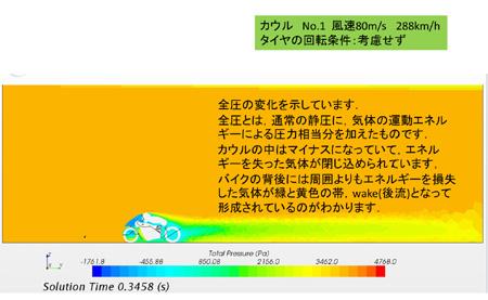 cowl_02A.jpg