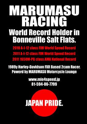 record_tee.jpg