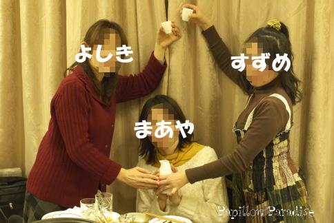2009010110.jpg