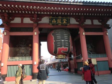 東京 セミナー 雷門