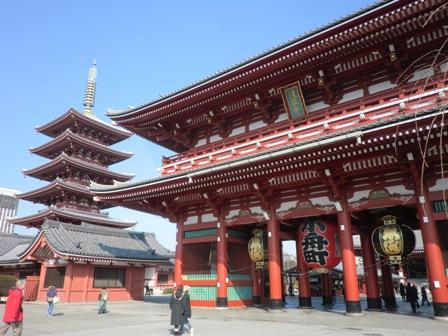 東京 セミナー 五十