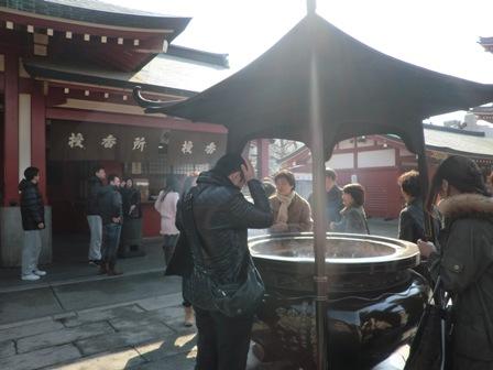 東京 セミナー 香炉