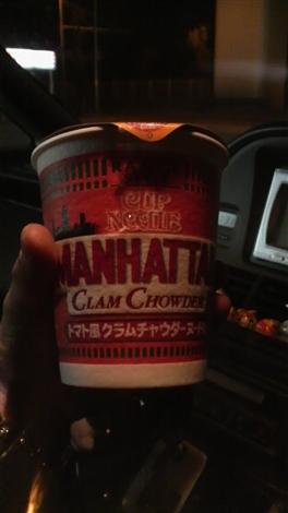 クラムチャウダートマト_b