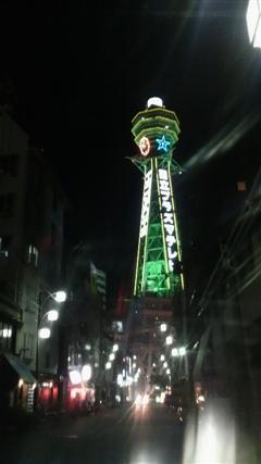081206通天閣_b