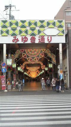 081214姫路-02_R
