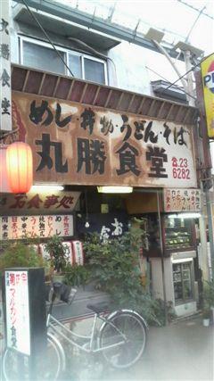 081214姫路-01_R