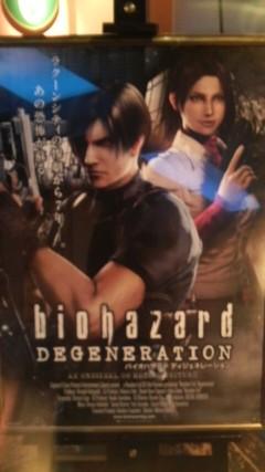 Degeneration-b.jpg