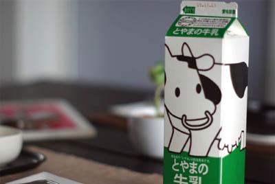 牛乳のある食卓