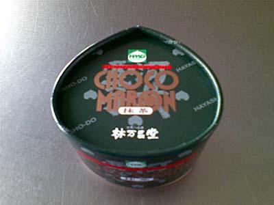 林万昌堂 チョコマロン抹茶
