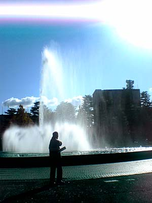 県庁公園前の噴水