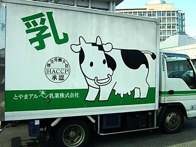モーモーちゃんのトラック