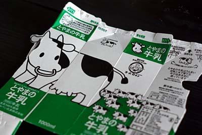 モーモーちゃん 牛乳パック