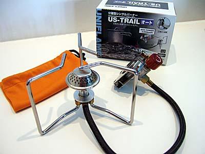 UNIFLAME ユニフレーム US-TRAIL 分離型シングルバーナー
