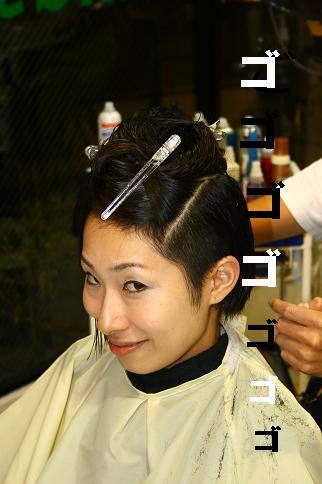 kobayashi cut 017