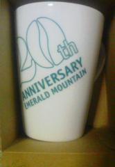 エメラルドマウンテンカップ