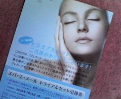 hagakitousen716.jpg