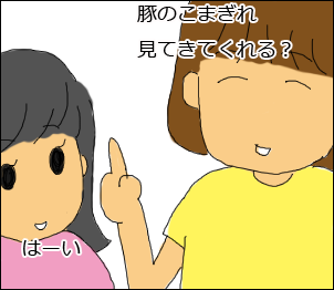 20090824_1.png
