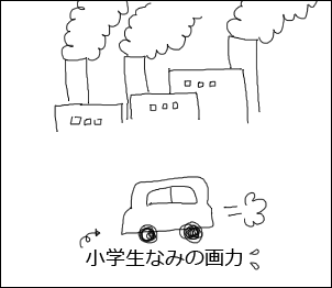 20090825_3.png