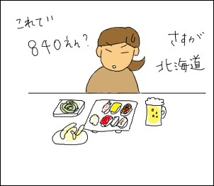 20090826.png