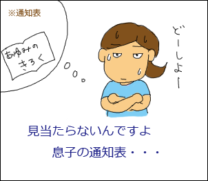 20090827.png