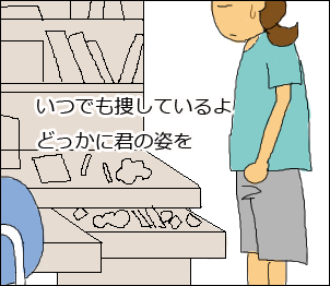 20090827_01.png