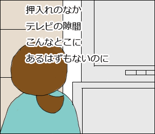 20090827_02.png
