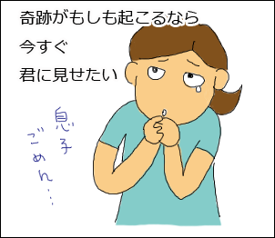 20090827_03.png