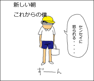 20090827_04.png