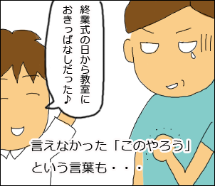 20090827_05.png