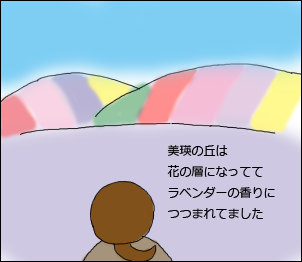 20090828.png