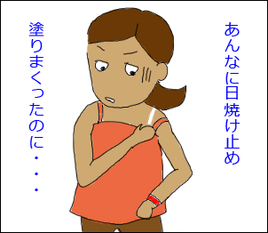 20090829.png