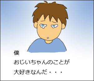 20090830.png