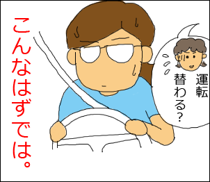 20090902.png