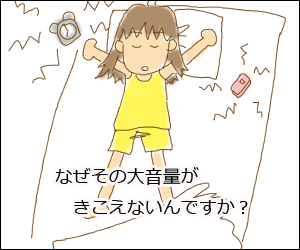 20090910_3.png
