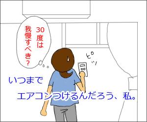 20090911_2