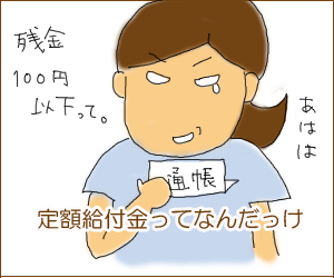 20090913_1.png