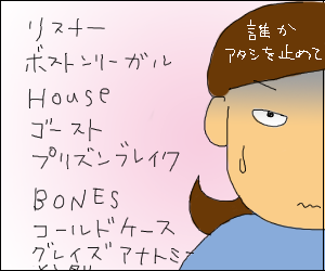 20090914_1.png